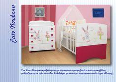 ΠΑΙΧΝΙΔΙΑΡΙΚΗ ΔΙΑΘΕΣΗ! Toddler Bed, Cute, Baby, Furniture, Home Decor, Child Bed, Decoration Home, Room Decor, Kawaii