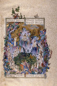 » Ferdowsi's Legacy: Examining Persian Nationalist Myths of the Shahnameh Ajam Media Collective