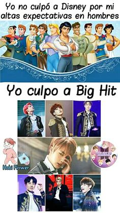 Save me! me dan diabetes Bts Taehyung, Bts Bangtan Boy, Fanart Bts, Vkook Memes, Ji Hoo, Drama Memes, Bts Chibi, Bts Fans, I Love Bts