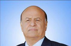 اخبار اليمن العاجلة : رئيس الجمهورية يعزي في رحيل فضل الهلالي