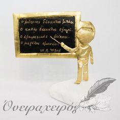 Δώρο για δάσκαλο - Δώρο για καθηγητή For Everyone, Letter Board, Lettering, Gifts, Presents, Drawing Letters, Favors, Gift, Brush Lettering
