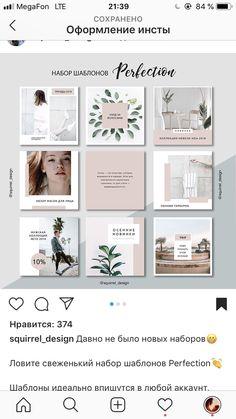 Copirite e brownies cookies - Brownie Instagram Feed Layout, Instagram Grid, Instagram Post Template, Instagram Design, Instagram Posts, Social Media Banner, Social Media Design, Brochure Design, Branding Design