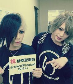 Kei and Tatsuya - Diaura