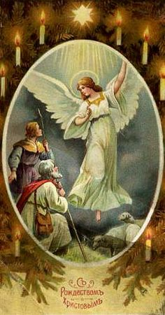 Vintage Christmas Card ~ Angel Appearing to the Shepherds Victorian Christmas, Vintage Christmas Cards, Christmas Love, Christmas Pictures, Christmas Angels, Vintage Holy Cards, True Meaning Of Christmas, Happy Birthday Jesus, Angel Cards