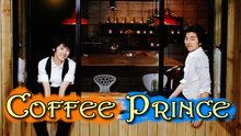 Coffee Prince. My favorite Korean drama so far. Highly recommend it. Trust me, it's good!
