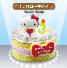 Sanrio birthday cake Re-Ment miniature blind box Hello Kitty Little Twin Stars 5