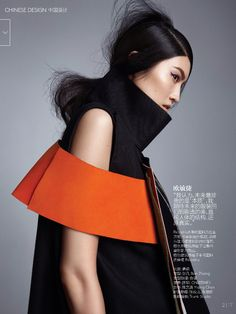 Vogue China Setembro 2014 | Sui He por Trunk Xu