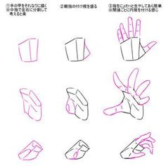 hand ref illustration Drawing Poses, Drawing Tips, Drawing Sketches, Art Drawings, Drawing Hands, Drawing Drawing, Sketching, Horse Drawings, Figure Drawing