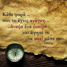 Spice Island _ Theme night dinner every Saturday Poetry Quotes, Me Quotes, Motivational Quotes, Inspirational Quotes, Greek Language, Big Words, Greek Quotes, Food For Thought, Feel Good