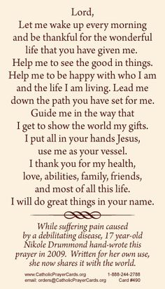 Nurses Discover Prayer for Gratitude Holy Card Free Catholic Holy Cards - Catholic Prayer Cards - St Therese of Lisieux - St. Joseph - Our Lady of Guadalupe - Sacred Heart of Jesus - John Paul the Great - Support Missionary work Prayer Scriptures, Bible Prayers, Faith Prayer, God Prayer, Prayer Cards, Catholic Prayers Daily, Prayer Of Hope, Morning Prayer Catholic, Prayer For Daughter