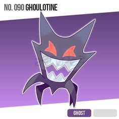 090 Ghoulotine by zerudez