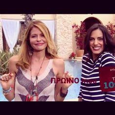 Jenny Balatsinou wearing Klaidra *toucan* feather necklace & friendship bracelets at Proino Mou, Mega Tv 19mai2014