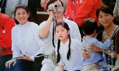 CrownPrince Crown princess Princess Aiko