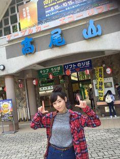 Haruka Fukuhara climbed Mt. Takao to shoot her feature pages on magazine YOUPAPER. #girl #japan #model RT @haruka_staff 今日はYOUPAPER連載撮影で、高尾山行ってきました〜!キツい道を選んでしまった為、かなり大変な思いを・・・(´Д` )明日は間違いなく筋肉痛です…(笑) 掲載は今月末発行のvol.47ですよー♪ pic.twitter.com/MB5lTxR47z