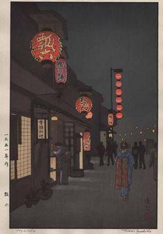 ARTMEMO Toshi Yoshida - Hyoroku