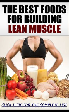 What To Eat To Gain Muscle: http://www.SeanNal.com/articles/nutrition/what-to-eat-to-gain-muscle.php
