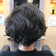 Short Grey Hair, Girl Short Hair, Short Hair Cuts For Women, Cut My Hair, Love Hair, New Hair, Girls Short Haircuts, Short Bob Hairstyles, Shot Hair Styles