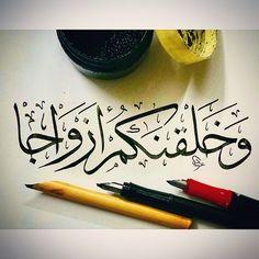 DesertRose,,, Aayat Bayinat خط لثلث | الخطاط : عبيد النفيعي Arabic Font, Arabic Calligraphy Art, Caligraphy, Allah, Love In Arabic, Quran Verses, Quran Quotes, Arabic Quotes, Word Drawings