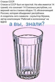 Stupid Funny, Funny Jokes, Russian Humor, Russian Culture, Creepypasta Characters, Garage Makeover, History Facts, Mood Quotes, True Words