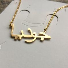 Customised Arabic Necklace