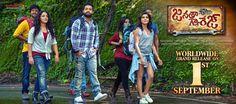 JANATHA Garage Telugu Movie (P)Review, Rating - Nandamuri Tiger Film