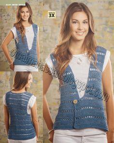 crochet kingdom (E.H): Crochet For Women.. Easy to make textured vest!.. Free written pattern!