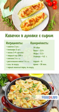 Veg Dishes, Food Dishes, Diet Recipes, Cooking Recipes, Healthy Recipes, Health Eating, Aesthetic Food, Vegetarian Cooking, Healthy Meal Prep
