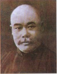 Yang Chengfu was one of the first Tai Chi masters to publicly emphasize the health benefits of Tai Chi Chuan and thus made it very popular.