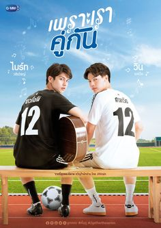 Foolish Asian Drama Life : The Series Drama Tv Shows, Drama Series, Series Movies, Tv Series, Play Hard To Get, Bright Pictures, Cute Gay Couples, Thai Drama, Best Couple