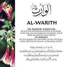 Al-Warith