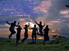 Friendship day songs, Friendship day quotes, Friendship day messages,  Friendship day started in