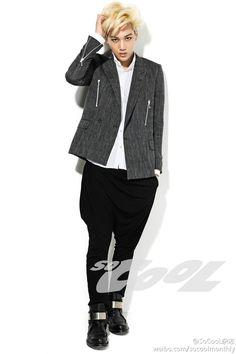 EXO 2013 so cool(쏘쿨) 10월호 - 개인컷 :: 여린 바람을 타고-