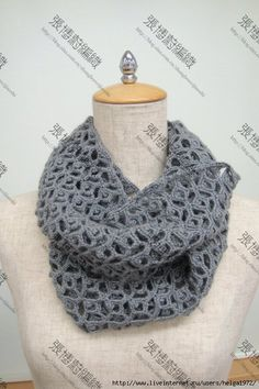 Crochet Cowl - Chart ❥ 4U // hf Ok. I NEED to learn how to crochet.