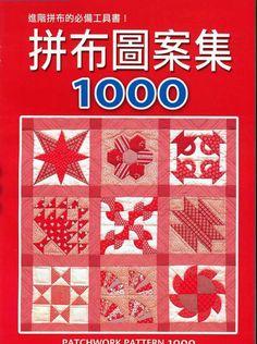 Libro de explicaciones y patrones para hacer 1000 bloques de quilting,  disponible en mi galeria de Picasa web  https://picasaweb.google.com/111014895045247802483/1000PatchworkPatterns#
