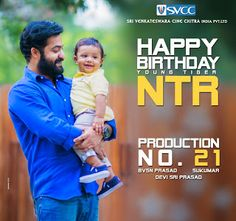 NTR film starts from June On the eve of Jr NTR birthday many things about his film with creative director Sukumar got clarity , first thing his title , there were many speculations that the New Photos Hd, Die Heart Fan, English News, Telugu Movies, Bollywood News, New Movies, Creative Director, Jr, Film