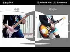 Hatsune Miku - Ura-omote Lovers 【Nakanishi x Maurry】 裏表ラバーズ