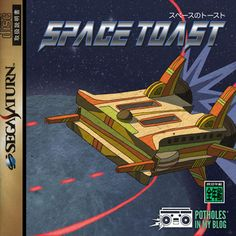 Space Toast, by Various Artists