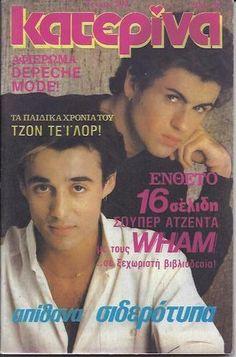 WHAM - Modern Talking - Linda Evans - GREEK - Katerina Magazine - 1985 - No.293 Linda Evans, George Michael, Vintage Magazines, Sweet Memories, Supermodels, All About Time, Nostalgia, Greek, Childhood