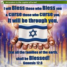 where ever I stand I stand with Israel