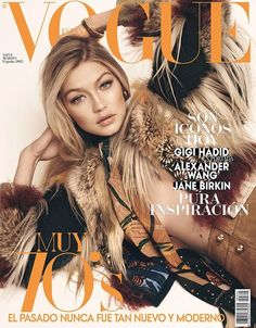 Vogue Espana - Vogue Espana March 2015 Cover - Gigi Hadid