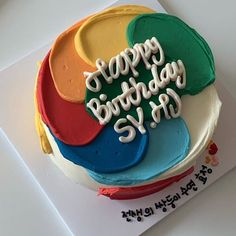 Pretty Birthday Cakes, Pretty Cakes, Cake Heart, Mini Cakes, Cupcake Cakes, Simple Cake Designs, Korean Cake, Pastel Cakes, Frog Cakes