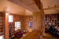 Japanisches Regal-Haus