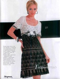 Красивая модель платья.