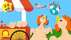 เพลง ก.ไก่ชิงโชค  ♫ เพลงเด็กอนุบาล 29 นาที Chicken lucky draw song | ind...