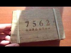 Шу Пуэр 7562 N1 Мэнхай 250гр Тутчай - YouTube