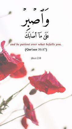 Beautiful Quran Verses, Beautiful Names Of Allah, Beautiful Words, Duaa Islam, Allah Islam, Islam Quran, Islamic Inspirational Quotes, Islamic Quotes, Quran Pak