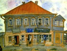 """""""A House in Liozna"""", (1908) by  Marc Chagall"""