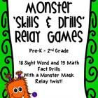 Monster 'Skills & Drills' are a set of relay games that can be played indoors or outdoors, combining physical skill activities with sight word ...