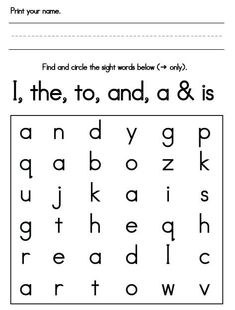 Easy Sight Word Search – Kid Friendly and perfect for Kindergarten Kindergarten Sight Word Games, Teaching Sight Words, Sight Word Practice, Sight Word Activities, Kindergarten Reading, Kindergarten Worksheets, Teaching Reading, Kindergarten Word Search, Eyfs Activities