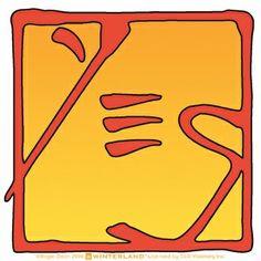 Yes Band Logo (2)